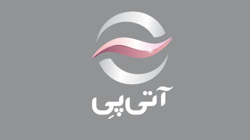 راه پرداخت: شبکه همراه آتیپی پرداختیار شد