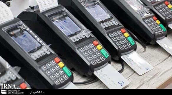 خبرگزاری ایرنا: ورود نسل سوم شبکه پرداخت به کشور بدون نیاز به کارت بانکی